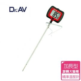 【Dr.AV】GE-39R 營業用 加長型旋轉大螢幕精準溫度計(台灣獨創設計)