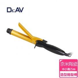 【Dr.AV】DR-125S 時尚金奈米陶瓷造型捲髮棒(2016年最新樣式中小捲髮專用)