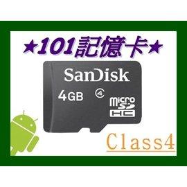 ~101記憶卡~ 新品 Sandisk microSD 4G 4GB micro SD m