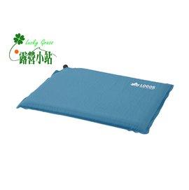 大林小草~【72884230 】本品牌LOGOS 充氣墊38*28 (藍)-【國旅卡】