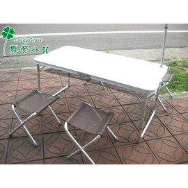 大林小草~【TD126-N】比利時 DECUYPER 鏡面拉絲折疊桌椅組、摺疊桌椅組、一桌四椅-【國旅卡】