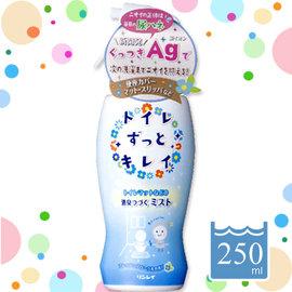 RINREI銀離子浴廁 消臭 芳香清潔噴霧^(馬桶坐墊^)250ml