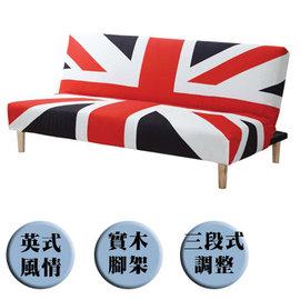 限时促销↘原$7170AH-英式风情沙发床