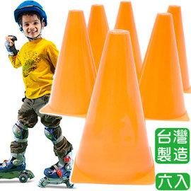 台灣製造螢光橘小三角錐(六入) P005-115 直排輪角標角鏢腳標.角錐角椎角樁.溜冰鞋蛇板滑板飄移板雙龍板專用.路障礙安全錐交通錐.哪裡買