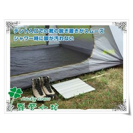 大林小草~【71902003】日本LOGOS 4035 鋁合金置物板、踏墊、可當置鍋架(隔熱墊)-【國旅卡】