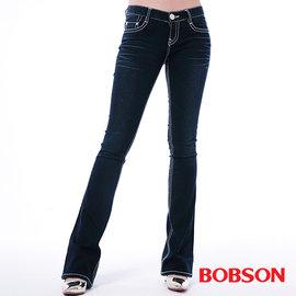 ~BOBSON~女款五彩鑽貼腿小喇叭褲  藍9091~52