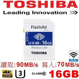 ~101記憶卡~ W~03 Toshiba 東芝 16GB 16G SDHC 無線傳輸 L
