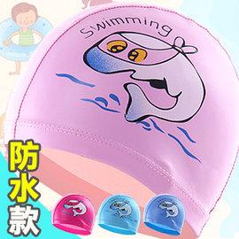 PU塗層防水兒童泳帽 E311~ASM02016男女 游泳帽子彈性不勒頭玩水戲水遊泳帽子S