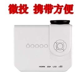 家用高清投影儀 迷你led微型家庭娛樂投影機手機便攜式1080p~型男原創館~