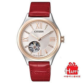 CITIZEN星辰 ~特殊簍空機械腕錶~ PC1008~03A ~紅