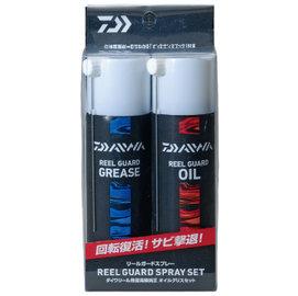 ◎百有釣具◎DAIWA REEL GUARD SPRAY SET 捲線器專用 培林潤滑油(紅)/保養油(藍) 100ml 超值2件組 專為DAIWA捲線器的高階機種使用