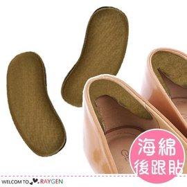 加厚海綿防磨後跟貼 鞋貼 鞋墊【HH婦幼館】