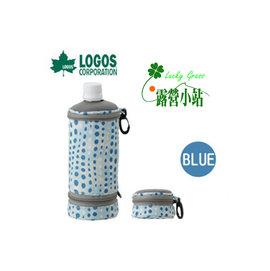 大林小草~【81670291】日本LOGOS 伸縮水壺保冷袋 500ml(藍色)-【國旅卡】