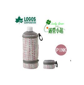 大林小草~【81670292】日本LOGOS 伸縮水壺保冷袋 500ml(粉色)-【國旅卡】