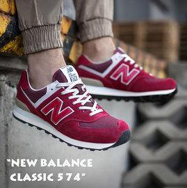 New Balance Classic 574系列 麂皮 奶油底 經典 復古 休閒鞋 酒紅 情侶 百搭 男女款 ML574FBR