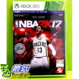 ^( 價^) XBOX 360 NBA 2K17 美國職業籃球 中文版 含特點