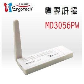 ~桃園手機101~人因科技 MD3056PW 電視好棒 無線HDMI iPhone i5s