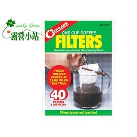 大林小草~【9570】Coghlans 咖啡濾紙 One Cup Coffee Filters-【國旅卡】