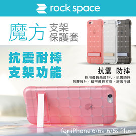 rock space魔方系列~支架~iPhone 手機保護殼►蜂BOX◄