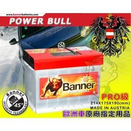 ☼ 台中苙翔電池 ► 指定品牌 奧地利 倍耐 Banner 汽車電瓶 PRO6305 63