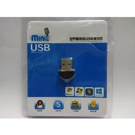 USB迷你 麥克風話筒 筆記本電腦 語音聊天 K歌錄音 游戲免驅