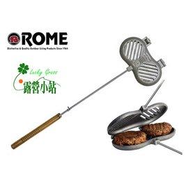 大林小草~【RME-1525】美國ROME 國鑄鐵雙子星情侶雙份漢堡肉烤具-【國旅卡】