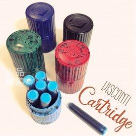 小品雅集 義大利 Visconti 攜帶盒 七支裝 歐規 卡式墨水(藍色缺貨中)