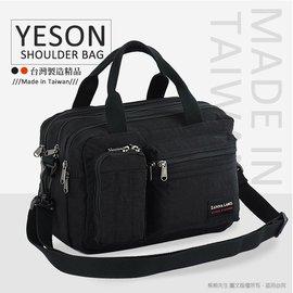 ~熊熊先生~永生YESON  MIT YKK拉鍊 多隔層輕量手提包 側背包 斜背包 500