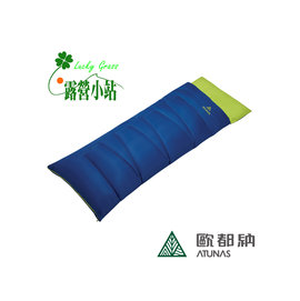 大林小草~【A-SB1506】Atunas 歐都納 1500型 中空纖維睡袋-【國旅卡】