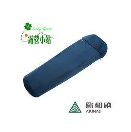 大林小草~【A-SB1502-藍】Atunas 歐都納 天鵝絨睡袋內套-【國旅卡】