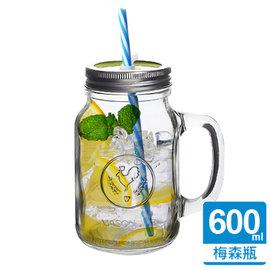 ~ 款~可吸管 密封雙用梅森玻璃杯600ml^(綠色蓋^)~ 公雞款^(內贈吸管^)