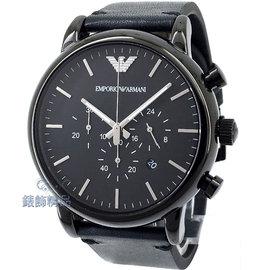 ~錶飾 ~ARMANI手錶 亞曼尼表 AR1918 都會優雅 日期 三眼計時 黑面黑框 黑