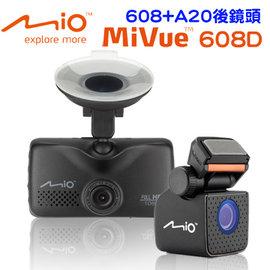 加贈16G記憶卡 好禮 Mio MiVue™ 608D前後雙鏡組高感光行車記錄器^(608