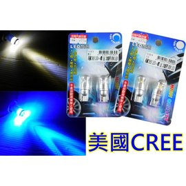 ~美國CREE~PNS T10炸彈 LED燈泡 2顆入 3030LED 4顆1瓦 120流