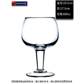 法國樂美雅 曼敦啤酒杯600cc 2入 ~連文餐飲家 餐具的家 高腳杯 紅酒杯 香檳杯 白