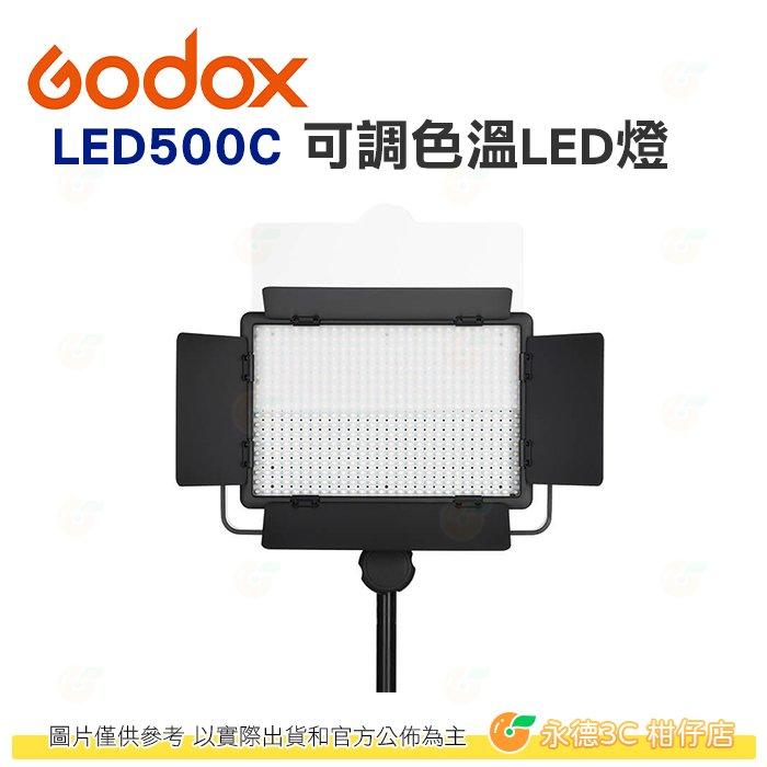 ^~ 0利率 ^~ 神牛 Godox LED500C 開年 貨 LED持續燈 色溫可調 液