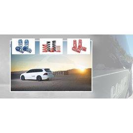 阿宏改裝部品 德國 H R BMW BMW E36 六缸 93~ 短彈簧 3期0利率 HR