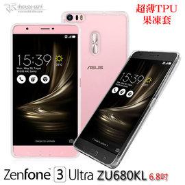 【愛瘋潮】急件勿下  Metal-Slim ASUS Zenfone 3 Ultra 6.8吋ZU680KL 超薄保護套