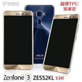 【愛瘋潮】急件勿下  Metal-Slim ASUS Zenfone 3 5.5吋 ZE552KL 超薄TPU保護套