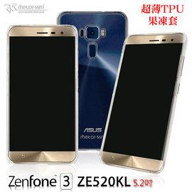 【愛瘋潮】急件勿下 Metal-Slim ASUS Zenfone 3 5.2吋 ZE520KL 超薄TPU 軟性保護套