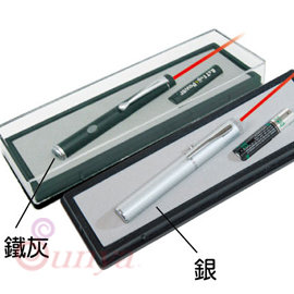 DC系列~MX~20 雷射指示器~鐵灰色^(指示器 雷射棒 簡報筆 開會 解說 演講 投影