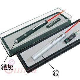 DC系列~MX~20A 雷射指示器~銀色^(指示器 雷射棒 簡報筆 開會 解說 演講 投影
