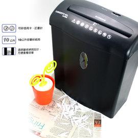 利百代 短碎型碎紙機(LB-0906) =菱形短狀短碎紙,保密性佳=