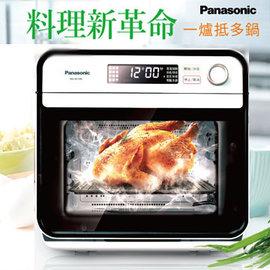 【贈食譜+丹尼斯銀離涼被】Panasonic國際牌 蒸氣烘烤爐 NU-SC100
