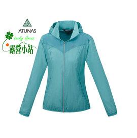 大林小草~【A-G1607W-藍】Atunas 歐都納 輕薄外套-【國旅卡】