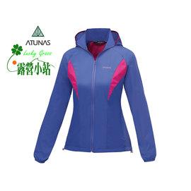 大林小草~【A-G1606W-藍紫/桃紅】Atunas 歐都納 輕薄外套-【國旅卡】