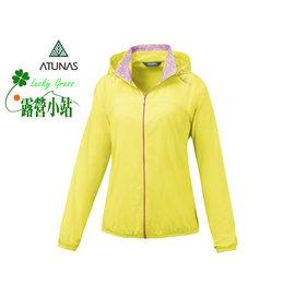 大林小草~【A-G1506W-亮綠】Atunas 歐都納 輕薄外套-【國旅卡】
