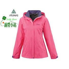 大林小草~【A-G1402W-桃紅】Atunas 歐都納 綠森林女防水透濕外套-【國旅卡】