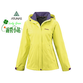 大林小草~【A-G1402W-黃】Atunas 歐都納 綠森林女防水透濕外套-【國旅卡】