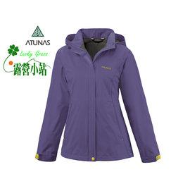 大林小草~【A-G1402W-紫】Atunas 歐都納 綠森林女防水透濕外套-【國旅卡】